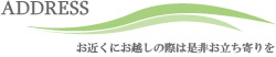 心斎橋 料理教室